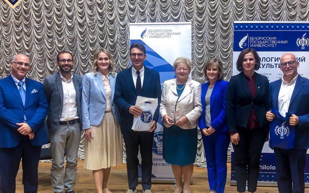 #entrepreneurship and #innovation at Belarusian State Uni - Cometa